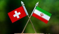 توسعه حمل و نقل کالا و مسافر میان سوئیس و ایران