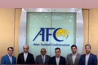 تَرهای که AFC هم برایمان خرد نکرد