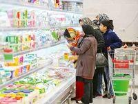 افزایش ۱۴۴ تا ۲۰۲درصدی قیمت کالاهای اساسی