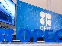 شکست سیاست تحریم نفت ایران از سوی ترامپ/ اوپک به رقابت با واشنگتن ادامه میدهد