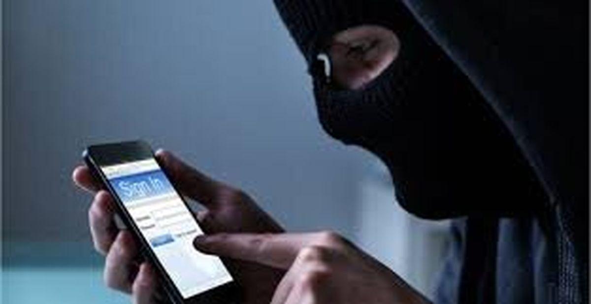 خطر هک گوشی را جدی بگیرید