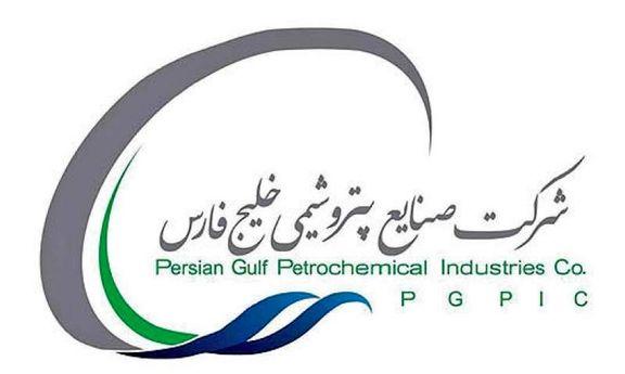 جدیدترین اخبار از افزایش سرمایه فارس/ مدیریت ۴۰درصد بازار پتروشیمی کشور در هلدینگ خلیج فارس