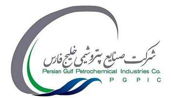 هلدینگ خلیج فارس باز هم در بورس رکورد زد