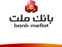 افزایش سقف خدمات غیرحضوری بانک ملت