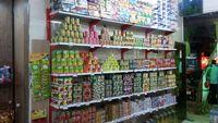 برچسبگذاری قیمت در سوپرمارکتها!