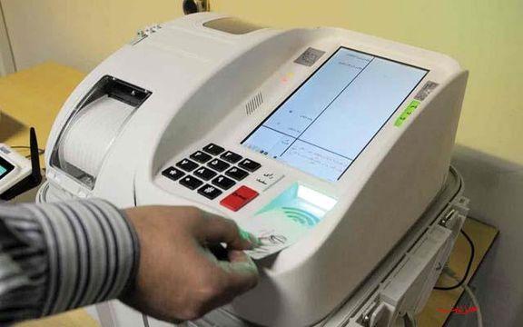 509هزار نفر در انتخابات شورایاریهای تهران شرکت کردند
