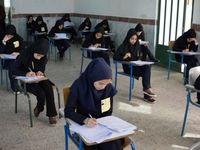 برنامه آموزش و پرورش برای برگزاری امتحانات چیست؟