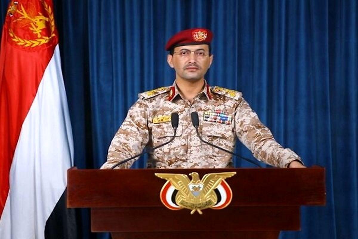 حمله موشکی و پهپادی ارتش یمن به پایگاه ملک خالد عربستان