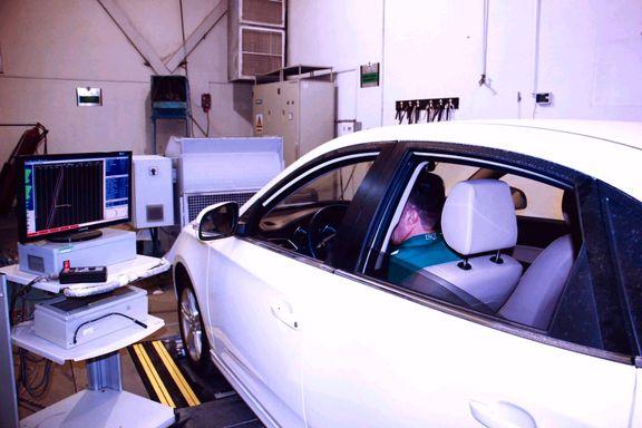 مرکز آزمون آلایندگی خودرو شرکت بازرسی کیفیت و استاندارد ایران ۱۵ ساله شد