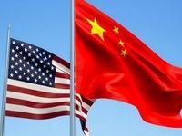 امضای توافق تجاری چین با آمریکا؟
