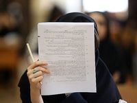 مخالفین برگزاری کنکور در موعد مقرر بیشتر از موافقین