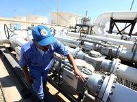 بارگیری نفت لیبی برای صادرات متوقف شد