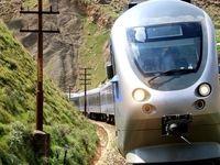 استرداد کل مبلغ بلیت قطار و هواپیما بدون اعمال جریمه لغو