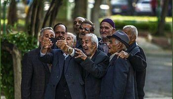 سالمندان ایرانی چقدر از زندگی خود رضایت دارند؟