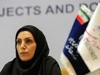 انتصاب در شرکت ملی نفت ایران/سکان سرمایهگذاری و کسب و کار شرکت نفت به دست یک خانم سپرده شد