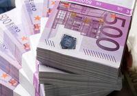 شکایت بانک ملی البرز از دریافت کننده یک میلیون یورو