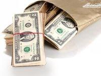 دلار صرافی به کانال ۲۷هزار تومان بازگشت/ نرخ آزاد به ۲۸۵۸۰تومان کاهش یافت