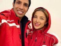 سپهر حیدری و همسرش با تیپ پرسپولیسی +عکس