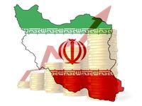 آیا اقتصاد ایران ورشکسته است؟
