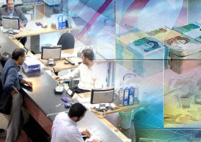 مشتریان بانک مسکن برای تکمیل اطلاعات شخصی تا ۱۵ اردیبهشت وقت دارند