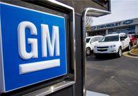 فراخوان جنرال موتورز برای ۶۳۸هزار خودرو به دلیل نقص فنی