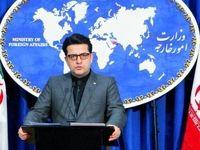 واکنش موسوی به اقدام آمریکا علیه سازمان بهداشت جهانی