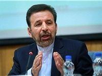 جلسه پیگیری اقتصاد مقاومتی در وزارت ارتباطات برگزار شد