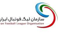 کلیه رقابتهای لیگ برتر، دسته اول، دوم و سوم لغو شد