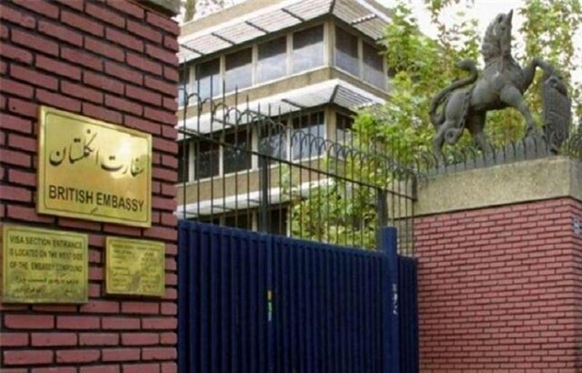 کاردار انگلیس در تهران احضار شد