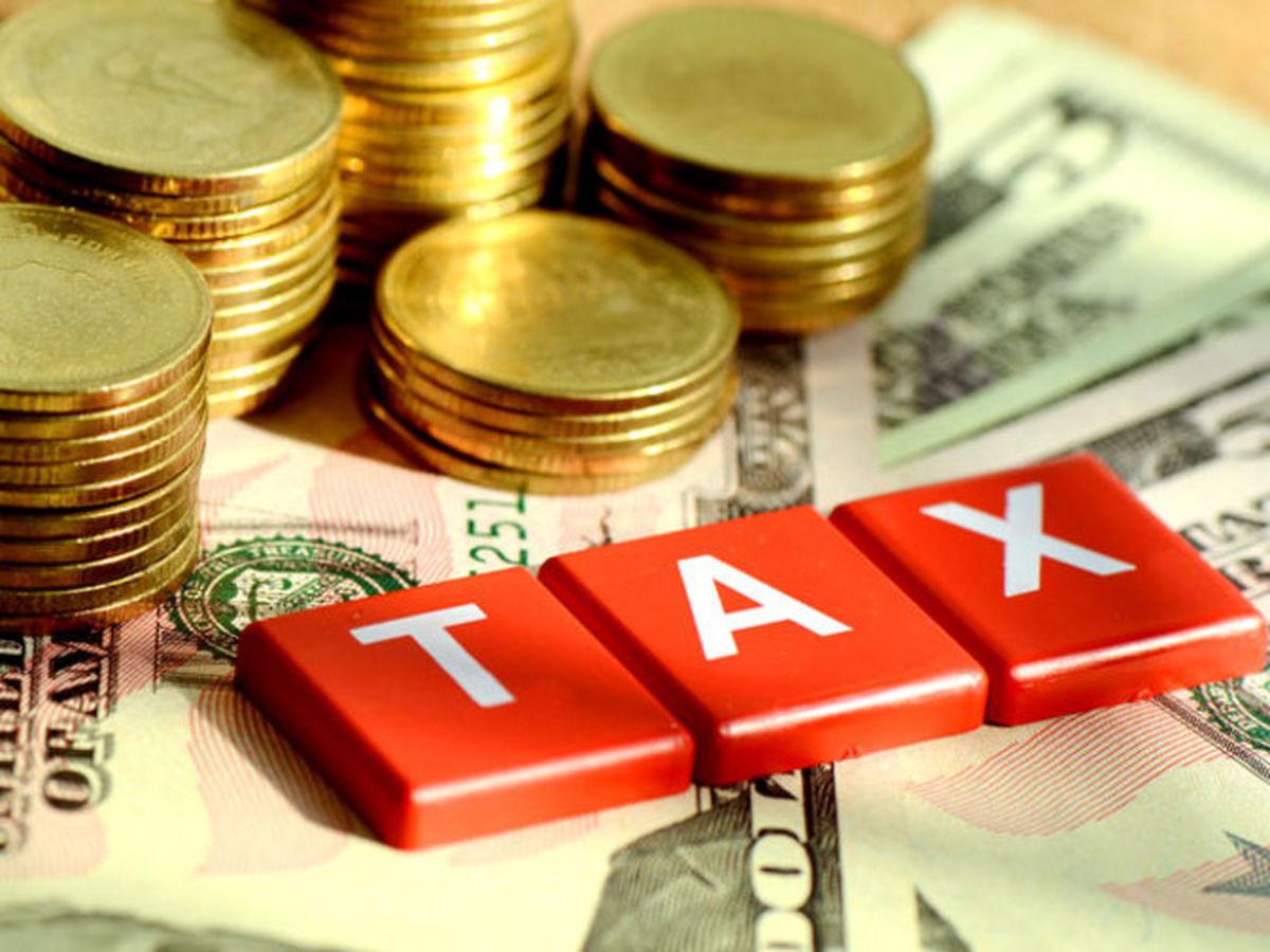 جزئیات مالیات بر عایدی