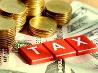 آمریکاییها چه قدر مالیات میدهند؟