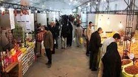 بازار ماه رمضان آماده خرید مردم +فیلم