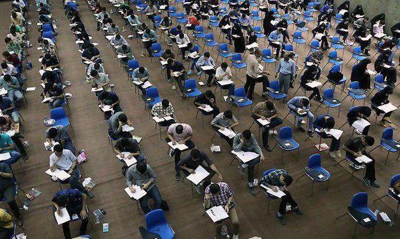 نتایج تکمیل ظرفیت آزمون سراسری دانشگاه آزاد اعلام شد