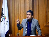 کسری قطعی نزدیک به 2هزار میلیاردی بودجه97 شهرداری تهران/ 9ماه بودجه غیرنقد روی زمین مانده بود