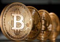 بیت کوین مرز ١٨هزار دلار را هم پشت سر گذاشت