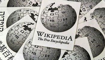 ویکیپدیا در ترکیه فیلتر شد