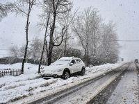 برف و باران ۳روزه در ۱۶استان