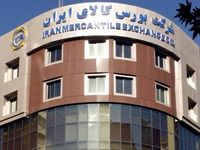وزارت صمت فولادسازان را به جبران کف عرضه در بورس کالا موظف کرد