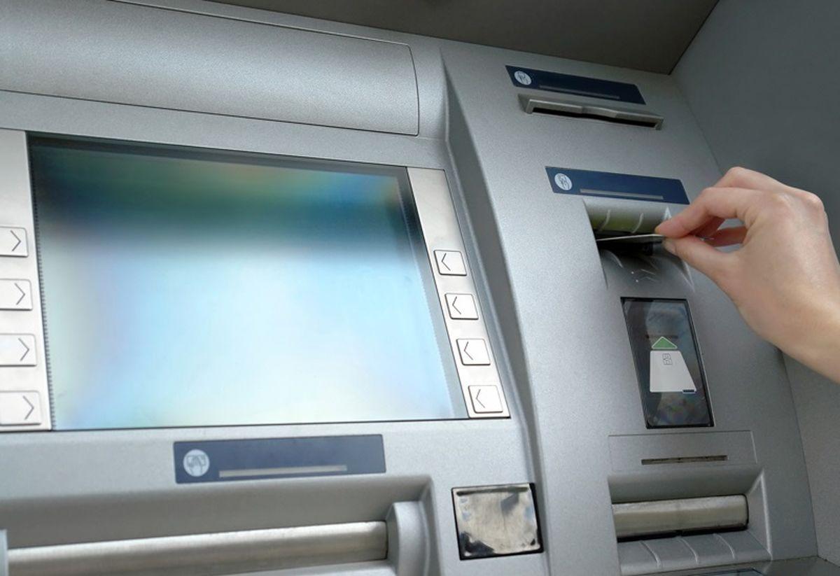 چگونه از عابر بانک خود حفاظت کنیم