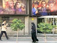 تاثیر کرونا بر سینمای ایران