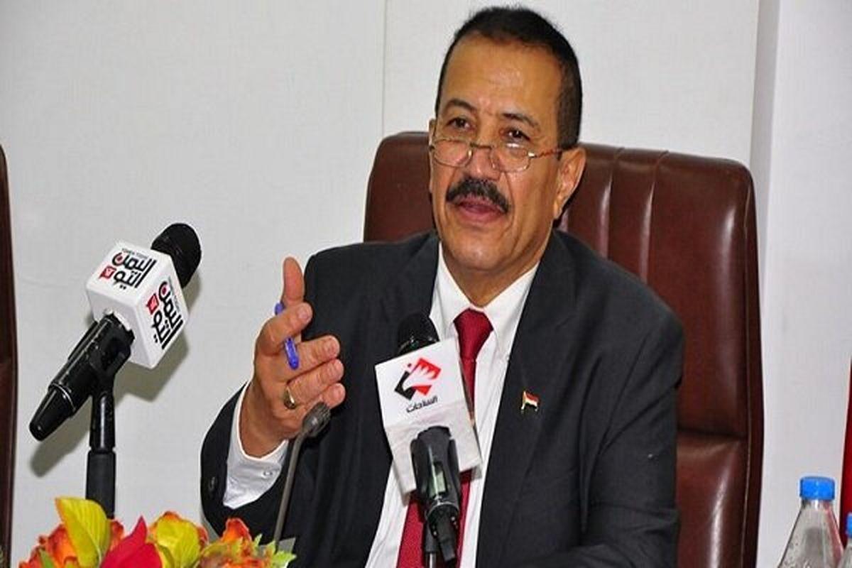 تبریک وزیر خارجه یمن به حسین امیرعبداللهیان