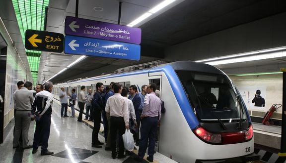 خدمات رسانی مترو به تماشاگران مسابقه فینال لیگ قهرمانان آسیا