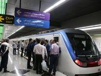 کاهش فاصله حرکت قطارها در خط۳ مترو تهران