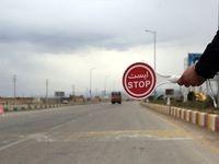 ورود خودروهای غیربومی به کاشان ممنوع است