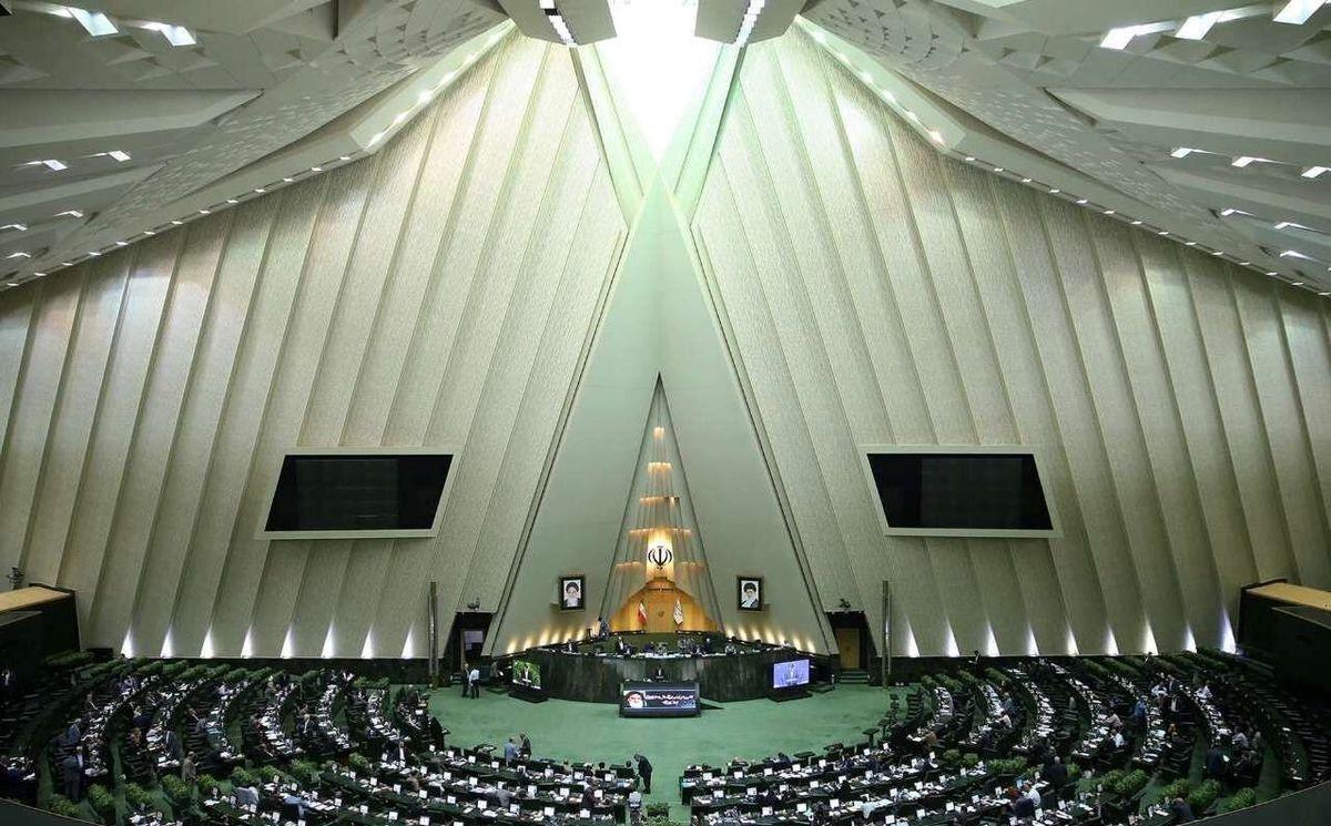 زمان افتتاح مجلس یازدهم مشخص شد