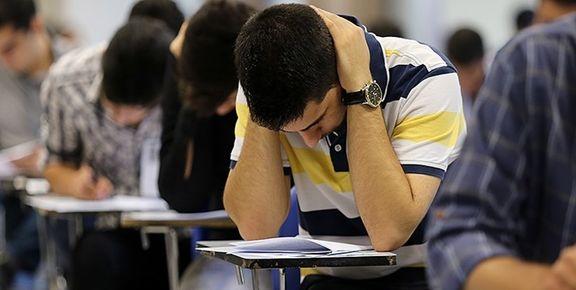 آیا سال 99 پایان کار آزمون ورود به دانشگاهها است؟