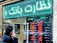 نرخ ارز تا عید کمتر هم میشود/ پایان فصل کسب سود نجومی با ارز