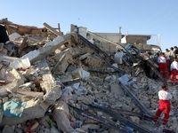آخرین وضعیت امدادرسانی مناطق زلزلهزده