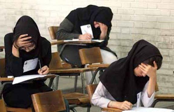 شرایط پذیرش دانشجویان در دوره دکتری سختتر شد