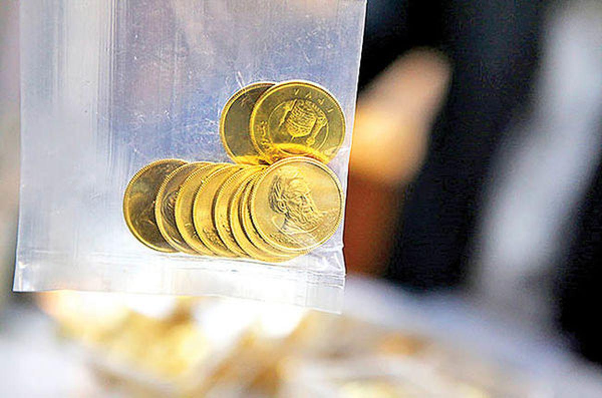 کسانی که مالیات سکه در سال۹۷ را نپرداختهاند بخوانند